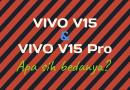 Ini Beda Vivo V15 dan V15 Pro