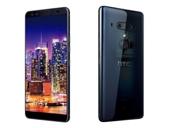 HP kamera terbaik HTC U12
