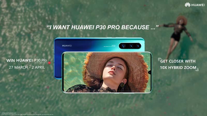 huawei p30 pro gratis