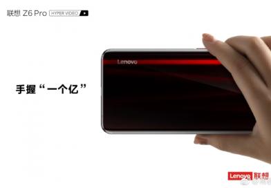 Kehadiran Lenovo Z6 Pro Telah Dikonfirmasi, Bawa Empat Kamera di Bagian Belakang