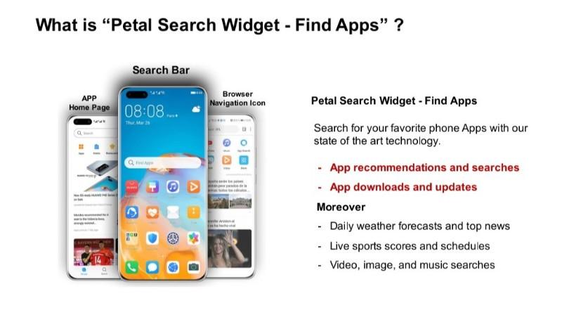 petal search widget nova 7