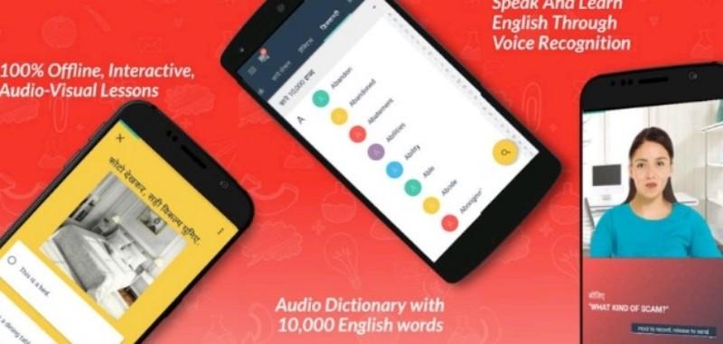 hello english aplikasi belajar bahasa inggris