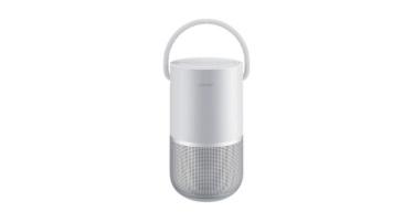 Bose Home Portable Speaker Bluetooth Terbaik